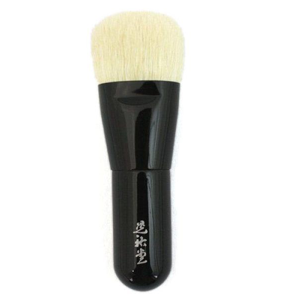 KOYUDO fu-pa02 Series Black Foundation Brush