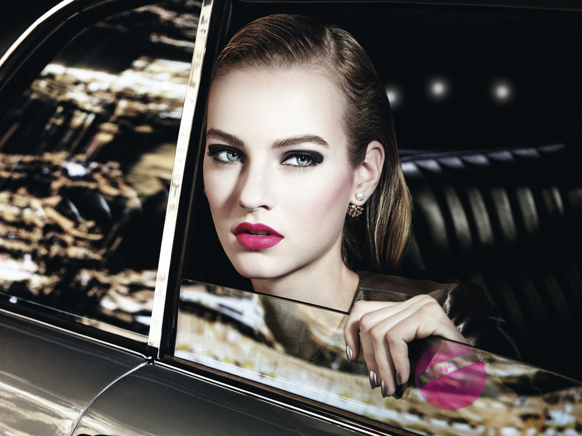 DIOR State of Gold Holiday 2015 Collection