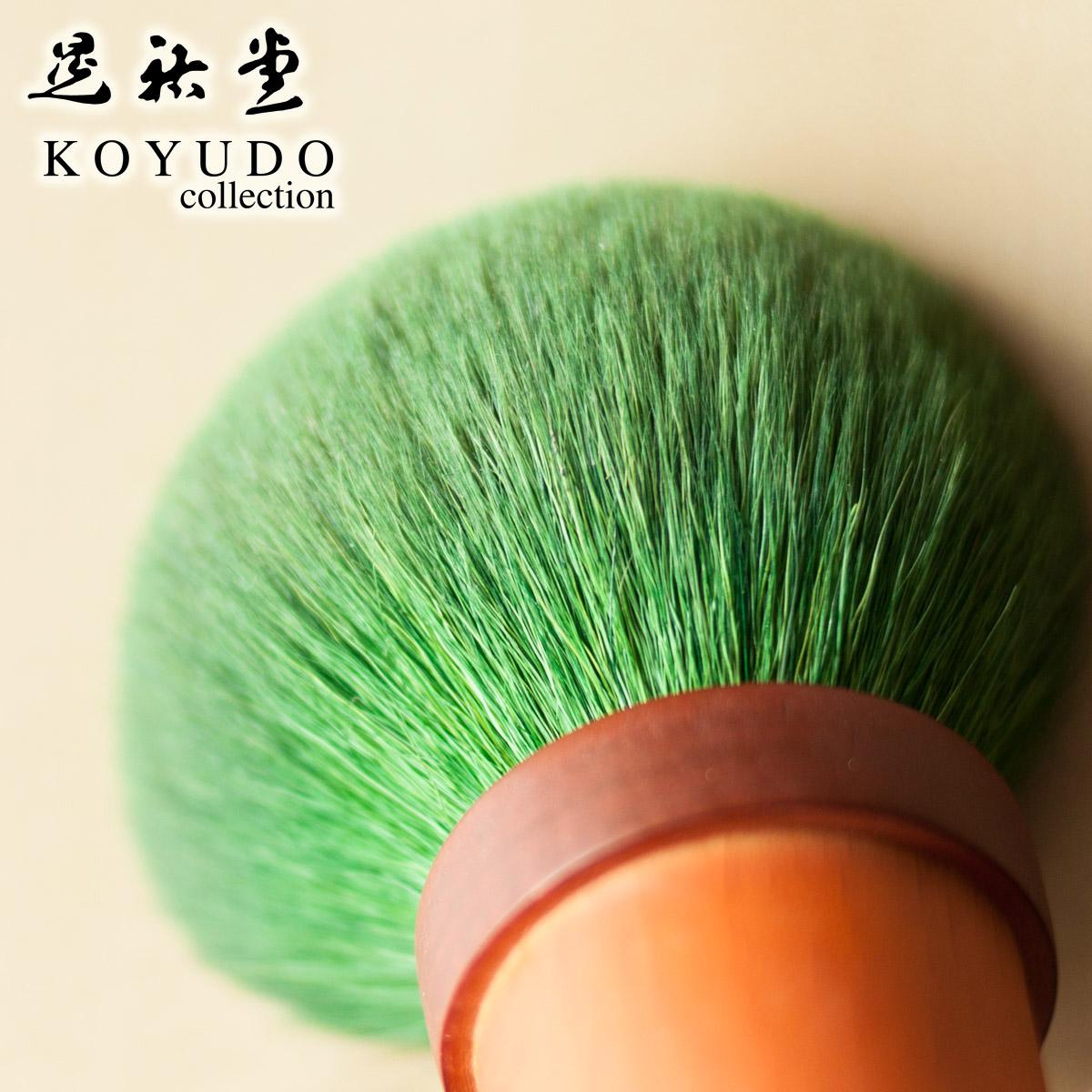 KOYUDO Cactus Shaped Multi Tasker Brush Kaktus Kabuki-5