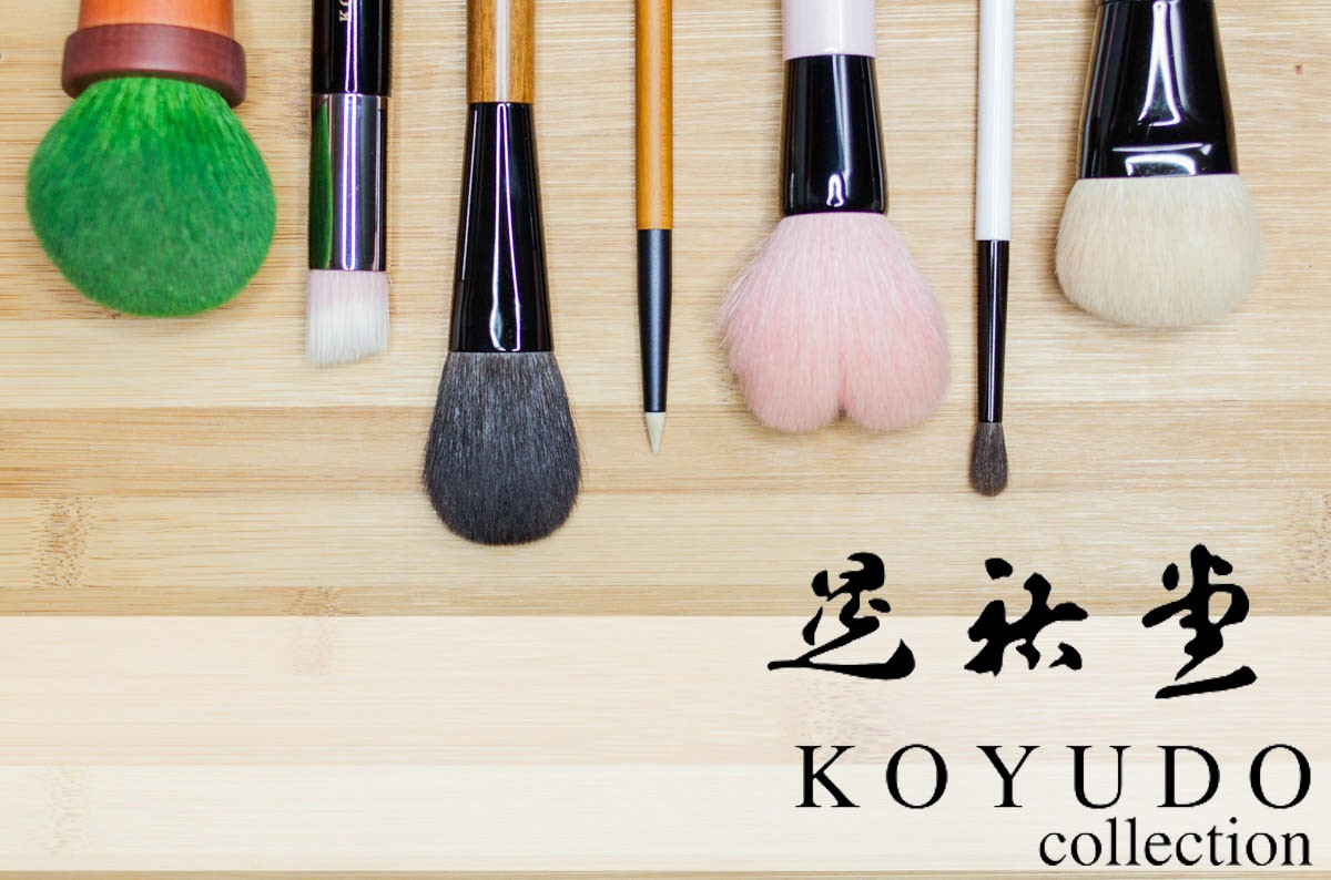 KOYUDO Makeup Brush Collection Review Japan Pinsel japanese Erfahrung
