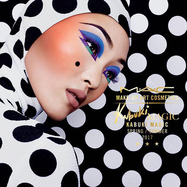 MAC Kabuki Magic | Makeup Art Cosmetics Collection 2017