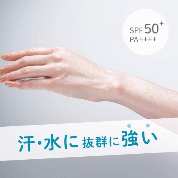 Kanebo ALLIE Extra UV Gel Mineral Moist Sunscreen SPF 50 plus PA++++ waterproof