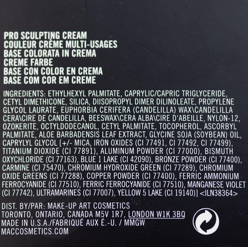 MAC Pro Sculpting Cream INCI
